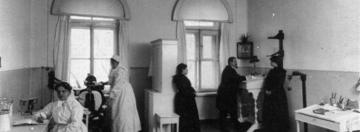Наша история: как лечили зубы в «старой Одессе»
