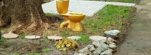 В одесском дворике красуется золотой унитаз (фото)