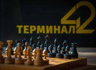 Одесский Терминал 42 закрывается. Коронавирус – ни при чем