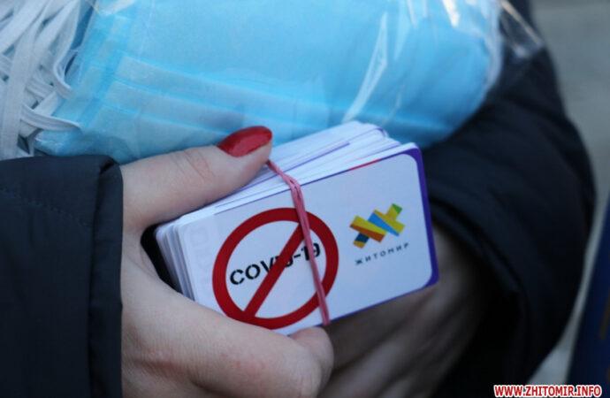 Коронавирус. Новости регионов: в Житомире врачам выдают карточки на бесплатный проезд