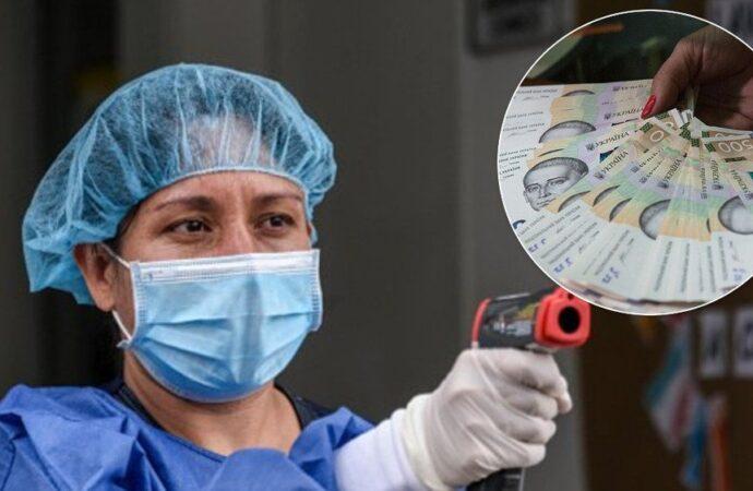 Коронавирус: украинским медикам, борющимся с эпидемией, обещают 300% оклада