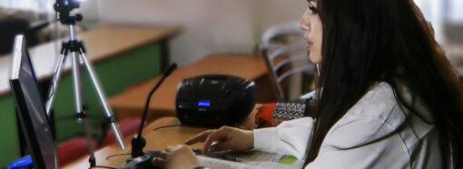 Иностранные языки и подготовка к ЗНО дистанционно