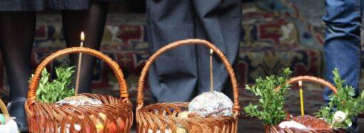 """Освящение в пекарнях и святой дух через экран: как в Одессе и области отпразднуют """"карантинную"""" Пасху"""