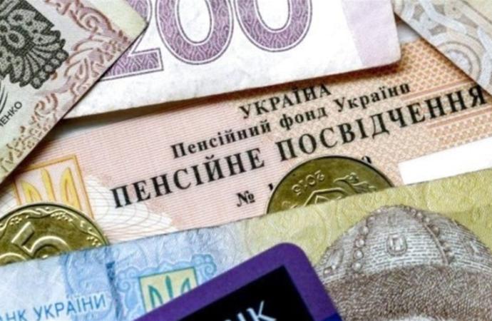 В квітні понад 10 мільйонів пенсіонерів отримають одноразову грошову допомогу у сумі 1 тисяча гривень