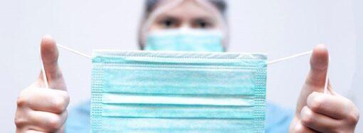 У медзакладах Одеси в наявності є понад 52 тисячі медичних масок