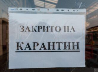 В области на Пасху закрывают рынки и храмы, а в Одессе все продолжает работать