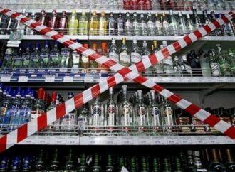 Украинцам, находящимся на обсервации, запретили пить спиртное