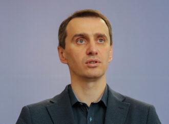 Главный санврач Украины заразился коронавирусом