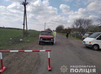 Вокруг города Одесской области добавилось блокпостов