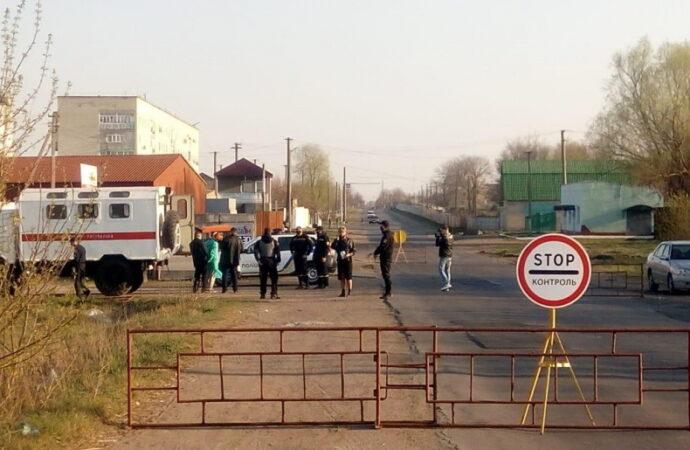 В Одесской области добавилось карантинных блокпостов: где еще появились?