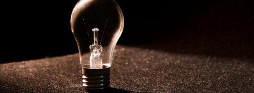 Кому из одесситов отключат свет 13 апреля: список адресов