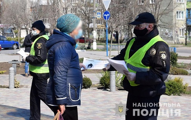 Что и как нарушали украинцы в первые сутки после ужесточения карантина?