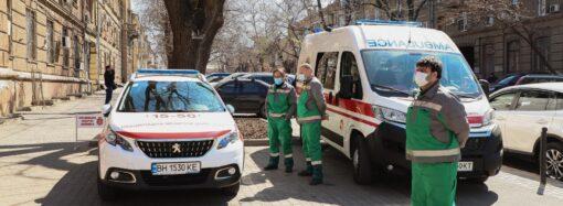 Одесские медики получат 300% доплат за работу с больными COVID-19