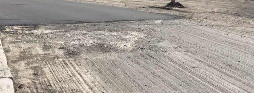 Де в Одесі відремонтують дороги: перелік вулиць