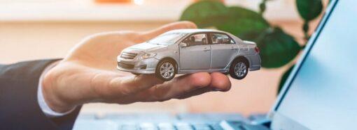 Регистрация новых автомобилей: как оформить онлайн?