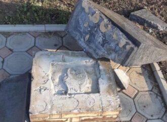 В Одесской области повредили изваяние чернобыльцам (видео)