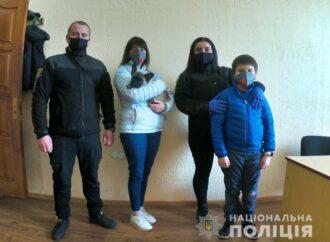В Одессе хозяйке вернули украденную собаку (фото, видео)