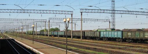 Бесплатно, но не до конца: одесская железная дорога предлагает подвозить медиков из пригорода