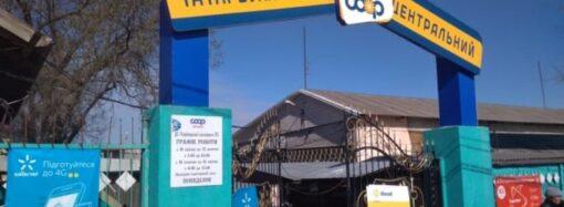 Под пленкой, разрешенным товаром и оптом: как в Одесской области будет работать рынок в карантин