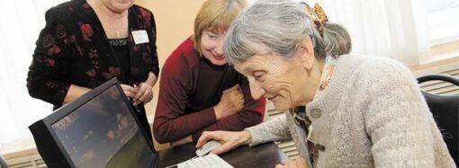 В Украине запустили платформу в помощь пенсионерам: как она работает?