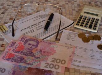 Новое о субсидии: как украинцам помогут платить за коммуналку в карантин