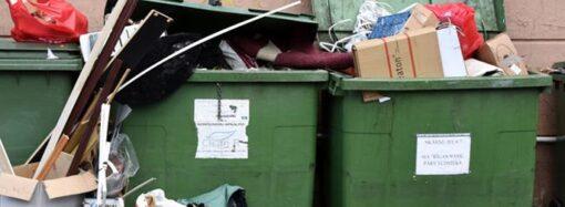 В Одессе за 5 миллионов гривен уберут с улиц непрезентабельные мусорные баки