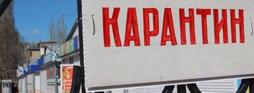 Одесский бизнесмен подал в суд на Кабмин из-за условий карантина