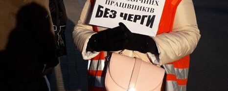 В Одесі працівникам медичної сфери надали право на першочерговий проїзд у транспорті