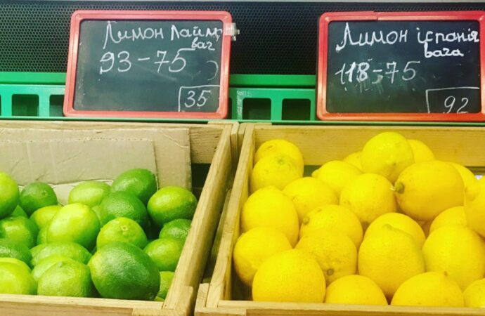 Как в Одессе изменились цены на популярные в карантин продукты