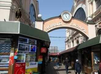 Одесские рынки: жизнь на «карантинке» (фото)