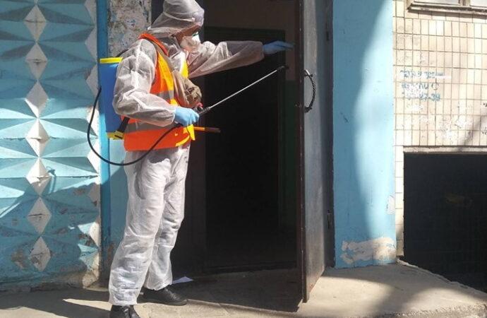 Борьба с коронавирусом в Одессе: кто должен проводить дезинфекцию в домах ОСМД?