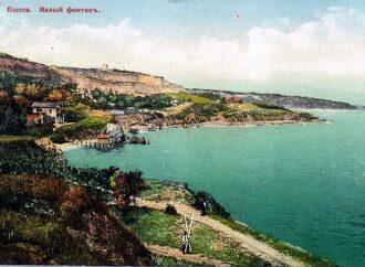 Путешествуем в прошлое: Одесса курортная на старинных открытках (фото)