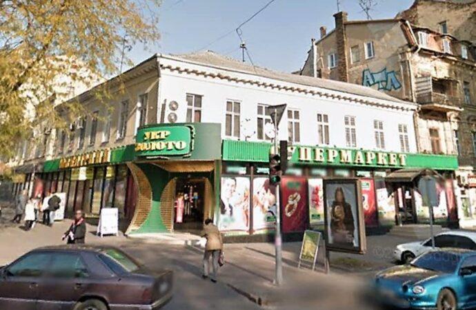 Занимательная Одесса: первый «бесконтактный» ресторан и ловкий Рабинович