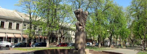 Одесский Александровский проспект: все цветет и тишина (фото)