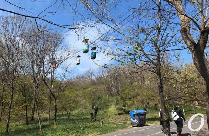 Погода на 29 квітня. У цей день в Одесі буде хмарно