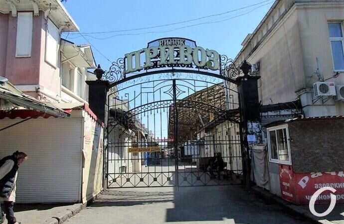 Одесский «Привоз» таки закрыли: что работает? (фото)