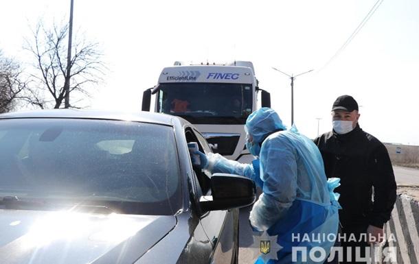 В Одесском регионе станет больше карантинных блокпостов: какой город на очереди?
