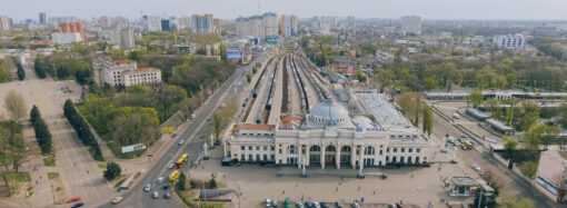 В Одессе показали карантинный железнодорожный вокзал с высоты (фото, видео)
