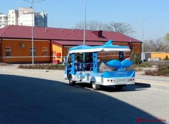 В Одессе предприниматель предоставил экскурсионное авто городской инфекционке (фото)