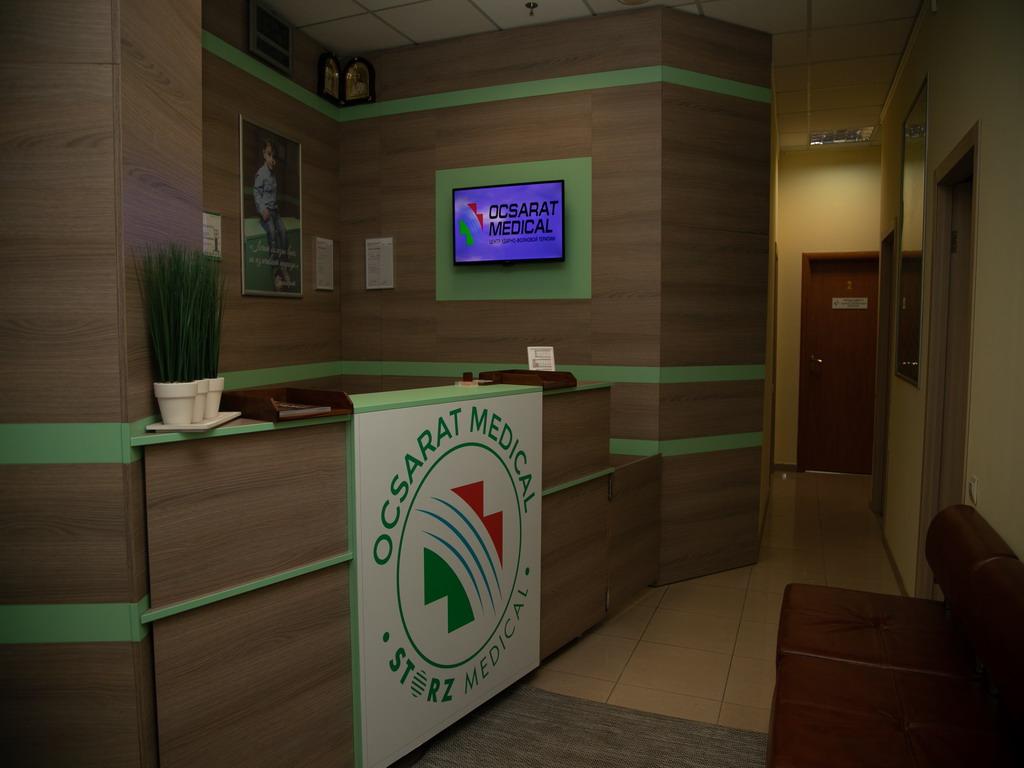 Центр Ударно-волновой терапии