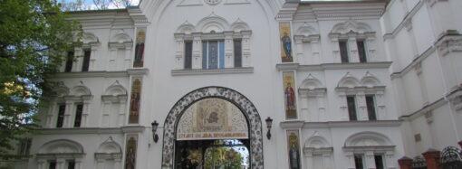 """Наместник горевшего в Одессе монастыря: """"За несколько недель это четвертый поджог украинского храма"""""""