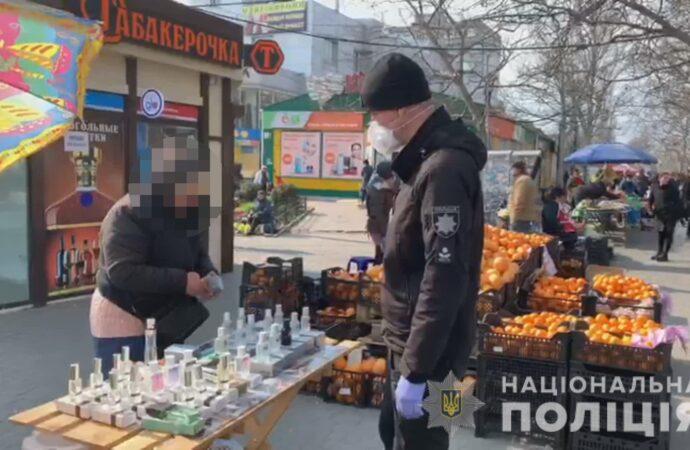 В Одесі поліцейські склали понад двісті адмінпротоколів за порушення карантину