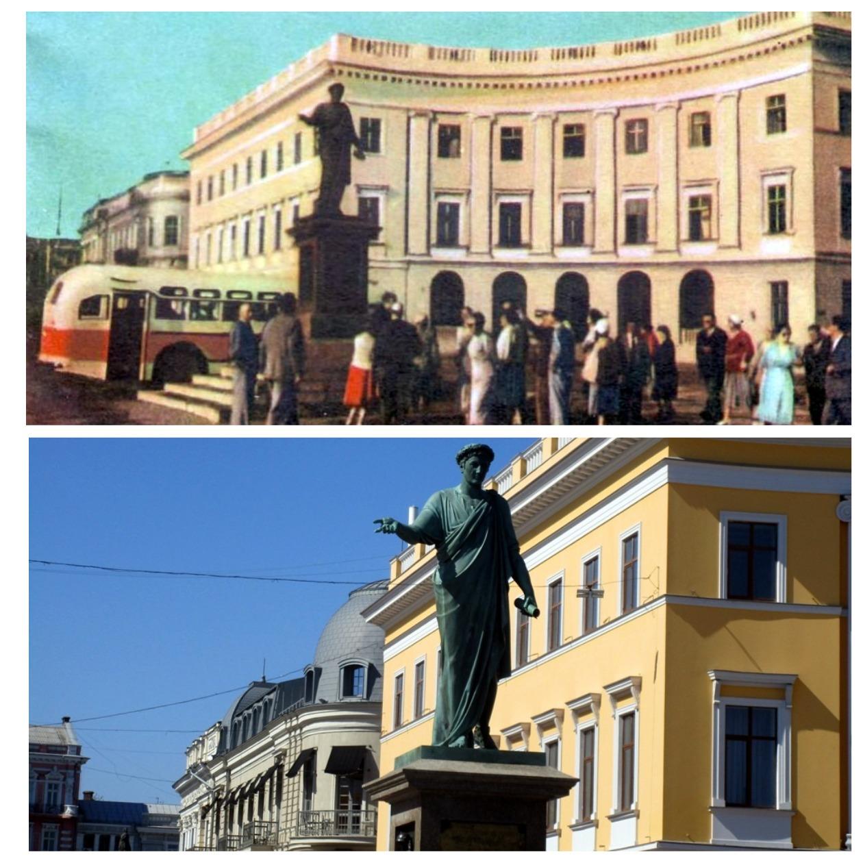 Дюк в советское время и наши дни