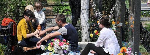 Поминальные дни в карантин: можно ли одесситам посещать кладбища?