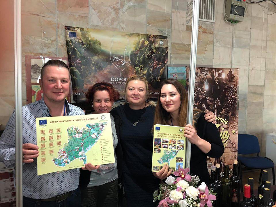 Презентация проекта Дороги вина и вкуса Бессарабии
