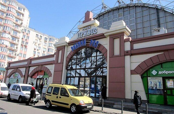 Одесса делает базар: рыночно-карантинная эпопея (фото)