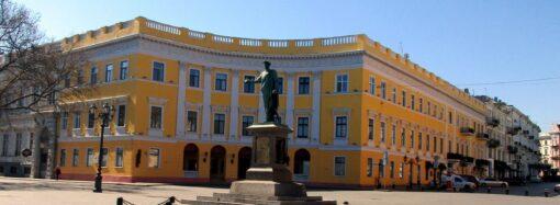 Одесский памятник Дюку переименуют?