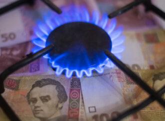 Мартовская цена на газ снижена: какой тариф для жителей Одесского региона?