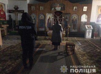 Великодні служіння в Одеській області минули без інцидентів
