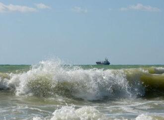 Штормовое предупреждение: циклон Таня принесет в Одессу сильный ветер
